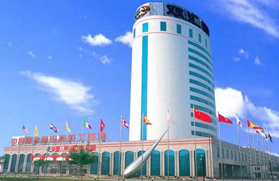 漯河市热博注册平台rb88热博
